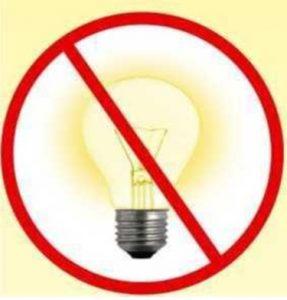 Отключения электроэнергии при задолженности